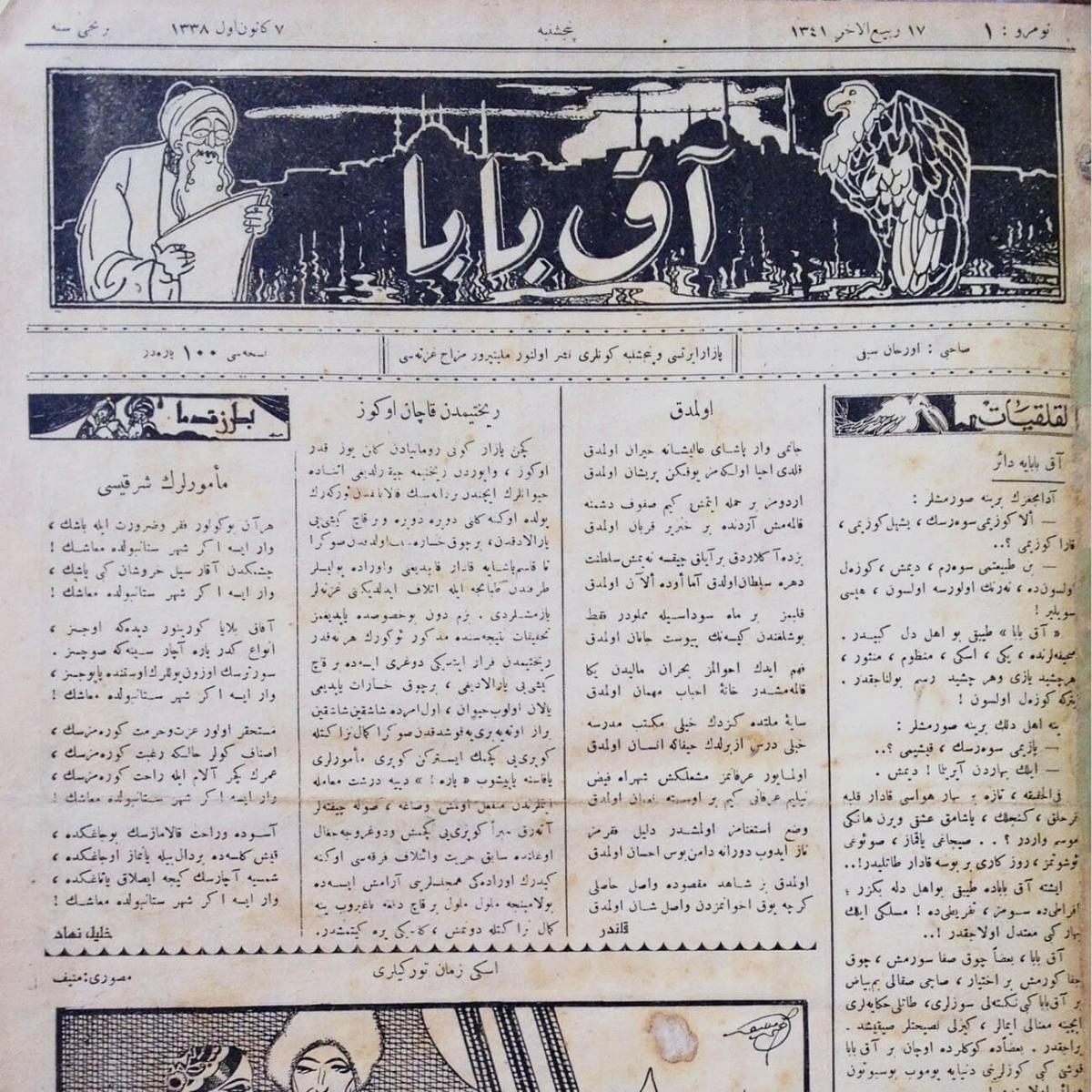 1922 - 1928 arasında Osmanlıca Akbaba mizah gazetesi 610 sayı yayımlanmıştır.